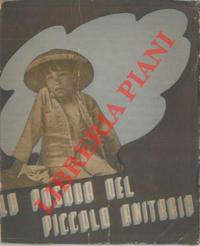 La Pasqua del piccolo anitraio. Pasqua 1938.
