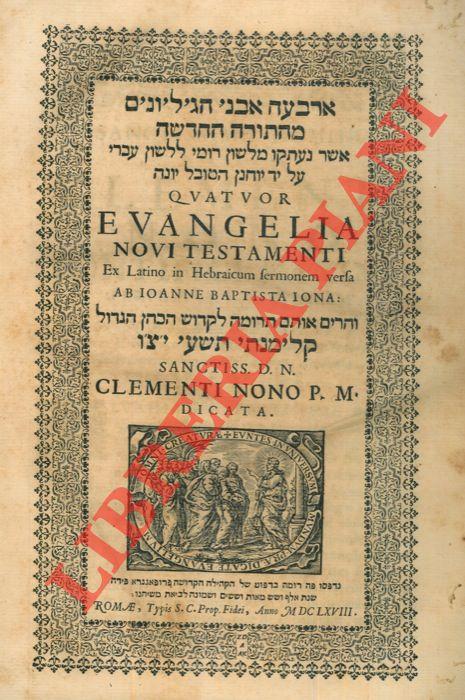 Quatuor evangelia novi testamenti Ex Latino in Hebraicum sermonenm versa.